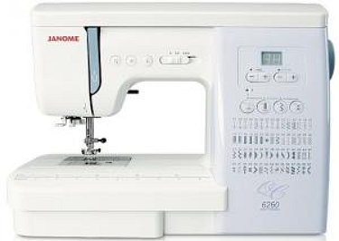 Janome 6260QC quilting sewing machine